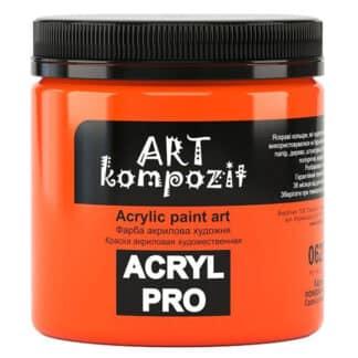 Акриловая краска 062 Кадмий оранжевый 430 мл Kompozit