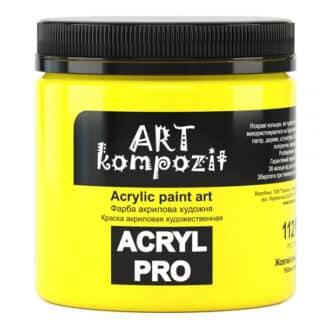 Акриловая краска 112 Желтый лимонный 430 мл Kompozit