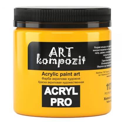 Акриловая краска 113 Желтый средний 430 мл Kompozit