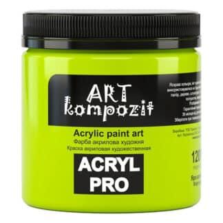 Акриловая краска 120 Ярко-зеленый 430 мл Kompozit