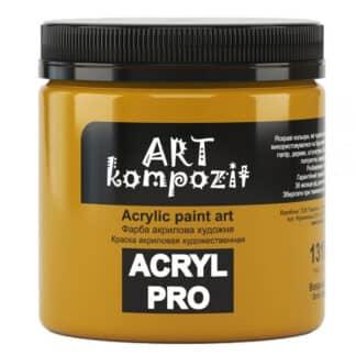 Акриловая краска 131 Охра желтая 430 мл Kompozit