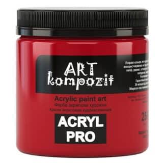 Акриловая краска 256 Кадмий красный 430 мл Kompozit