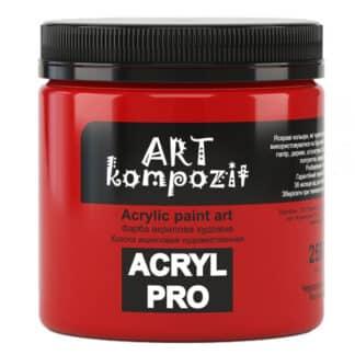 Акриловая краска 259 Красный прочный 430 мл Kompozit