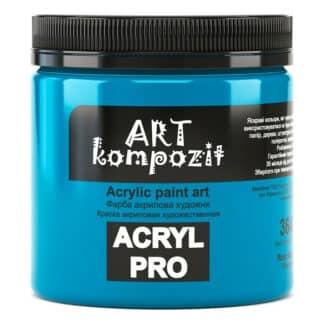 Акриловая краска 364 Ясно-голубой 430 мл Kompozit