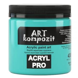 Акриловая краска 430 Бирюзовый 430 мл Kompozit