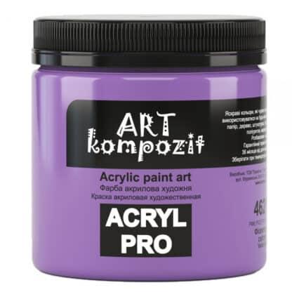Акриловая краска 462 Фиолетовый светлый 430 мл Kompozit