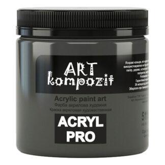 Акриловая краска 511 Серый темный 430 мл Kompozit