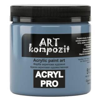 Акриловая краска 512 Серо-голубой 430 мл Kompozit