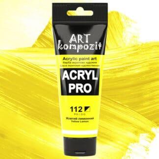 Акриловая краска 112 Желтый лимонный 75 мл Kompozit