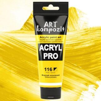 Акриловая краска 116 Желтый основной 75 мл Kompozit