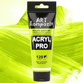 Акриловая краска 120 Ярко-зеленый 75 мл Kompozit