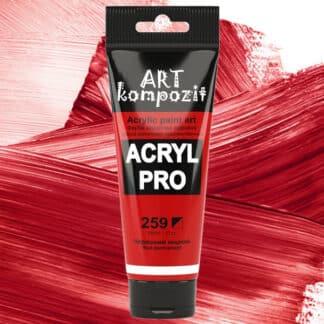 Акриловая краска 259 Красный прочный 75 мл Kompozit