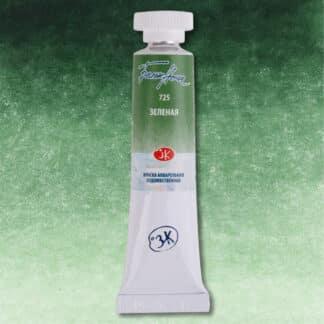 Акварельная краска Белые ночи 725  Зеленая 10 мл туба ЗХК «Невская палитра»