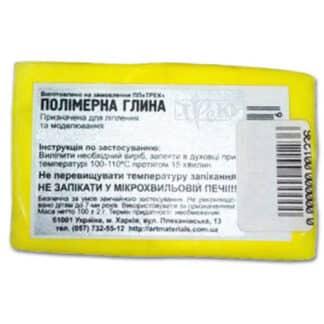 Полимерная глина лимонная 100 г «Трек» Украина