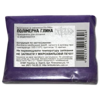 Полимерная глина фиолетовая 100 г «Трек» Украина