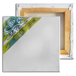 Подрамник с холстом упакованный белый хлопок (Италия) подвернутый 25х25 Планка 40х17 «Трек» Украина