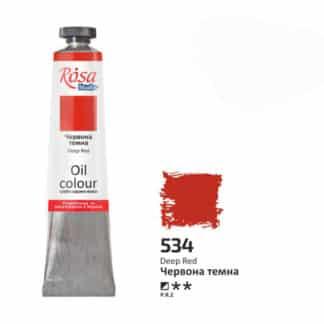Масляная краска Rosa Studio 534 Красный темный 60 мл Украина