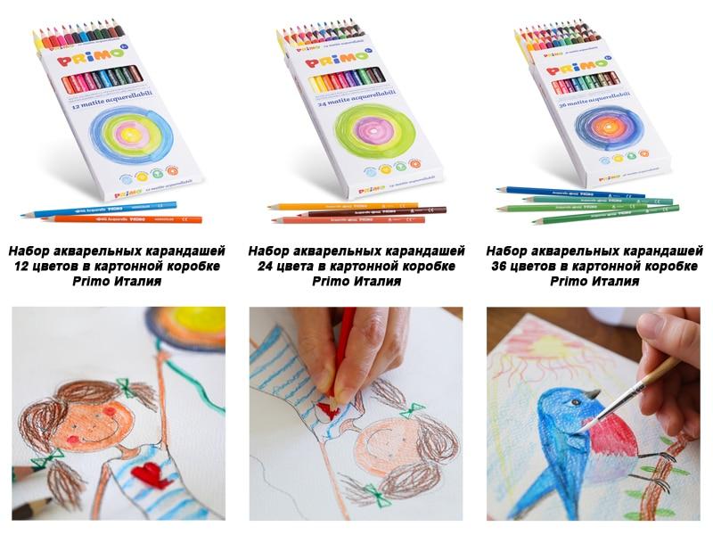 Minabella Primo - Наборы акварельных цветных карандашей - обложка статьи