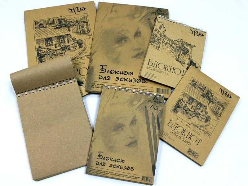 Блокноты для эскизов с бумагой крафт Трек