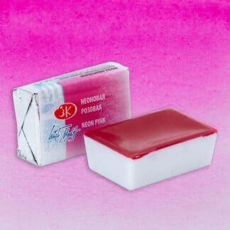 Акварельная краска Белые ночи 2,5 мл 368 Неоновая розовая ЗХК «Невская палитра»