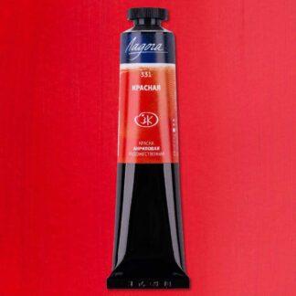 Акриловая краска Ладога 46 мл 331 Красная «Невская палитра»