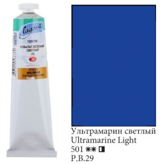 Масляная краска Ладога 120 мл 501 Ультрамарин светлый ЗХК «Невская палитра»