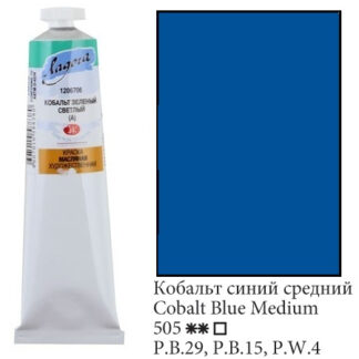 Масляная краска Ладога 120 мл 505 Кобальт синий средний (А) ЗХК «Невская палитра»