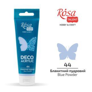 Акрил для декора матовый 44 Голубая пудра 75 мл Rosa Talent