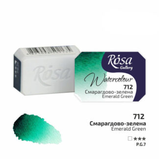 Акварельная краска 712  Изумрудно-зеленый 2,5 мл кювета Rosa Gallery