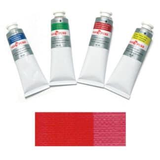 Масляная краска 60 мл 014 кадмий красный Van Pure
