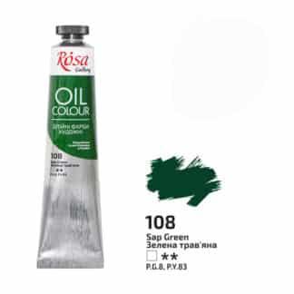 Масляная краска Rosa Gallery 108 Зеленый травяной 45 мл Украина