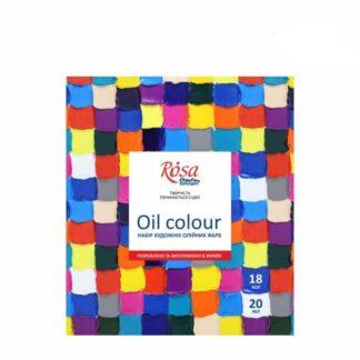 Набор масляных красок 18х20мл Rosa Studio 131008