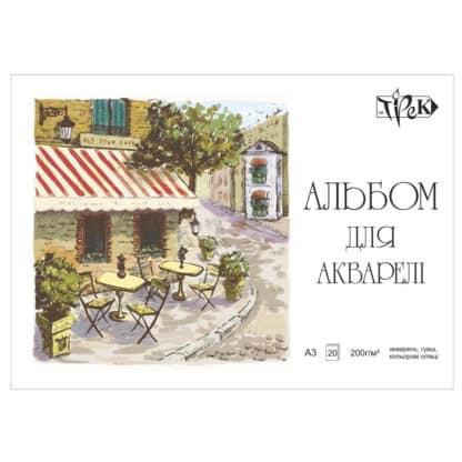 Альбом для акварели А3 (29,7х42 см) бумага рисовальная Гознак 200 г/м.кв. 20 листов «Трек» Украина