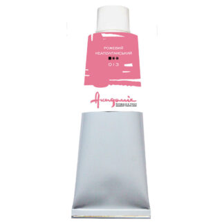 Масляная краска 013 Розовый неаполитанский 100 мл Академия