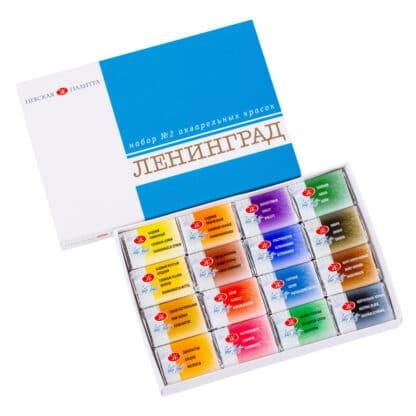 Набор акварельных красок Ленинград-2 16 цветов по 2,5 мл в кюветах картонная коробка ЗХК «Невская палитра»