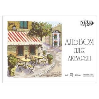 Альбом для акварели А4 (21х29,7 см) бумага рисовальная Гознак 200 г/м.кв. 20 листов «Трек» Украина