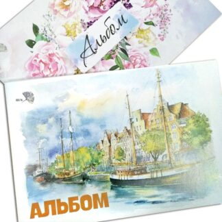 Альбом для рисования «Школярик» 30 листов на спирали Украина