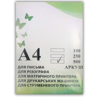 Бумага А4 (21х29,7 см) 45 г/м.кв 500 листов газетка Украина