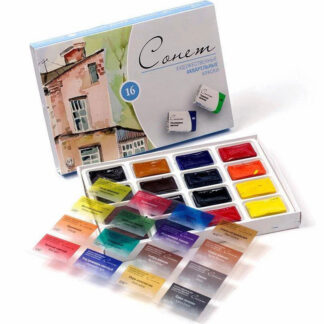 Набор акварельных красок Сонет 16 цветов по 2,5 мл в кюветах картонная коробка ЗХК «Невская палитра»