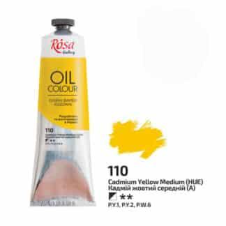 Масляная краска Rosa Gallery 110 Кадмий желтый средний 100 мл Украина