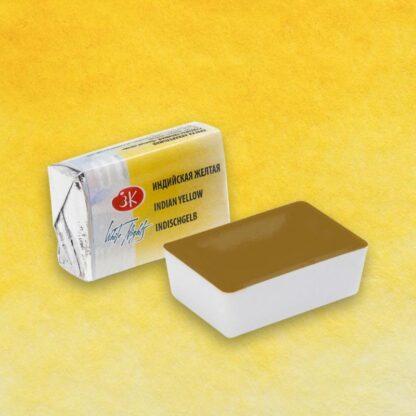 Акварельная краска Белые ночи 2,5 мл 228 Индийская желтая ЗХК «Невская палитра»