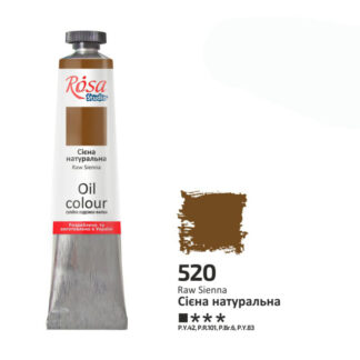 Масляная краска Rosa Studio 520 Сиена натуральная 60 мл Украина