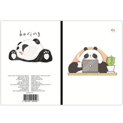 Блокнот «Funny series» panda at work В6 (125х176 мм) 70 г/м.кв. 80 листов склейка Profiplan