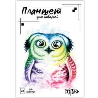 Планшет для акварели А4 (21х29,7 см) Рутения 150 г/м.кв. 20 листов Украина