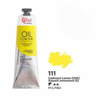 Масляная краска Rosa Gallery 111 Кадмий лимонный 100 мл Украина