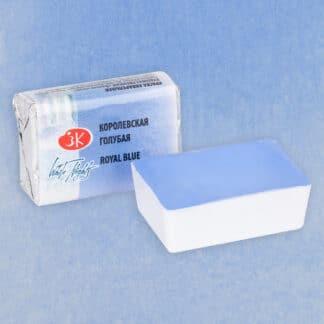 Акварельная краска Белые ночи 2,5 мл 528 Королевская голубая ЗХК «Невская палитра»