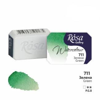 Акварельная краска 711 Зеленый 2,5 мл кювета Rosa Gallery