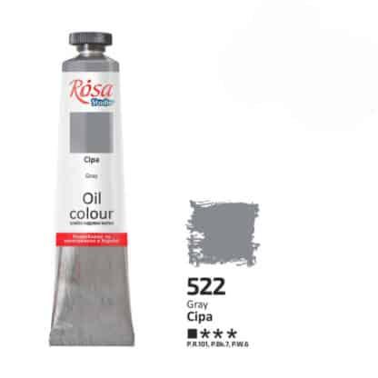 Масляная краска Rosa Studio 522 Серый 60 мл Украина