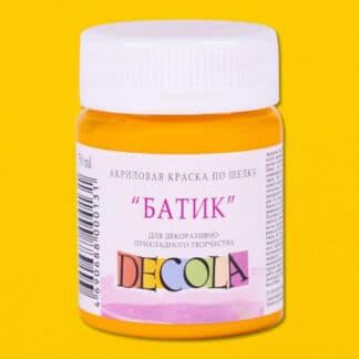 Краска акриловая по шелку Decola 221 Желтая темная 50 мл ЗХК «Невская палитра»