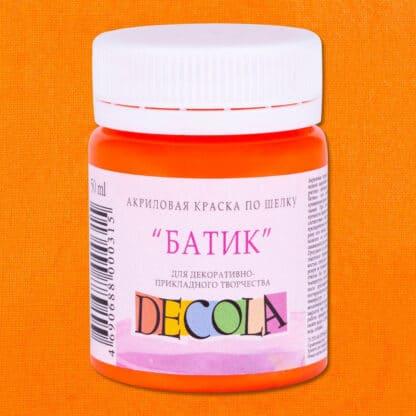 Краска акриловая по шелку Decola 315 Оранжевая 50 мл «Невская палитра»